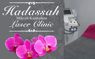 Hadassah Laser Clinic