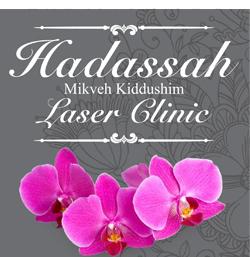 Hadassah Laser Clinic Northern Cape Weddings