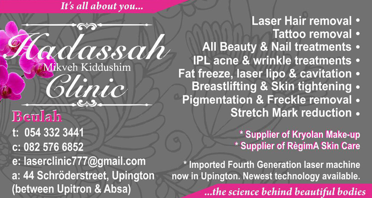 Hair Removal | Fat Freeze | Tatoo Removal | Clinic | Laser Lipo | Hadassah Laser Clinic | Upington | Dress | Wedding Dress | Formal Attire | NC Weddings | Northern Cape | Wedding Directory | Green Kalahari | Wedding Day | Wedding Planning